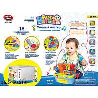 """Развивающая и обучающая игрушка детская логика """"PLAY SMART"""""""