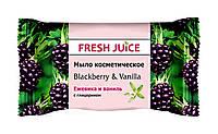 Мыло косметическое Fresh Juice  Blackberry & Vanilla - 75 г.