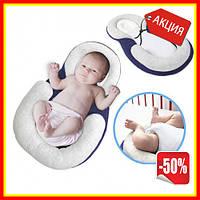 Детская подушка для новорожденных Baby Sleep Positioner подушка для младенцев позиционер, детские подушки