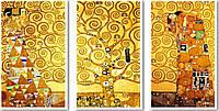 Холст по номерам VPT005 Ожидание - Древо жизни - Свершение худ Климт Густав (50 х 120 см) Турбо