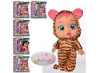 Кукла CRB