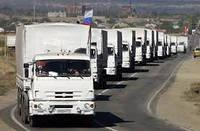 В полупустых грузовиках российского «гумконвоя» были насосы и противошоковые препараты