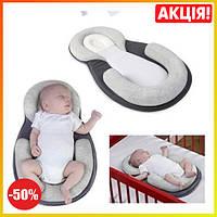 Детская подушка для новорожденных Baby Sleep Positioner подушка для младенцев, подушка позиционер