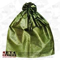 Большой зеленый полупрозрачный подарочный мешок 45х55 см из органзы
