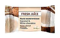 Мыло косметическое Fresh Juice  Coconut & White Chocolate - 75 г.