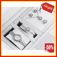 Часы подарочные в наборе Dior silver, женский подарочный набор