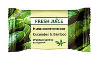 Мыло косметическое Fresh Juice  Cucumber & Bamboo - 75 г.