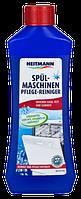 Средство для удаления извести, жира, грязи и запахов в посудомоечных машинах Heitmann 250g