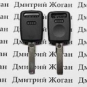 Ключ для Audi (Ауди) c чипом ID13