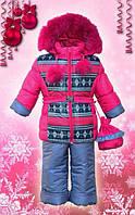 Детский зимний костюм для девочек с сумочкой ForKids