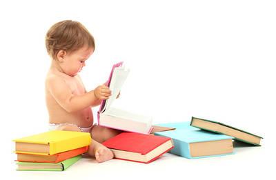 Методики раннього розвитку