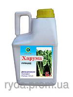 Селективный гербицид «Харума»
