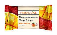 Мыло косметическое Fresh Juice  Mango & Yogurt - 75 г.