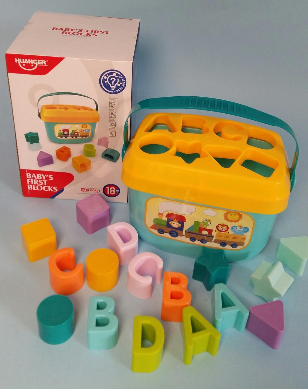 Сортер Huanger 20см, кошик, букви, геометричні фігури, Розвиваюча іграшка-сортер НЕ0218