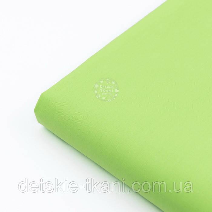 Лоскут поплина однотонного, цвет салатовый (№1377), размер 41*101см