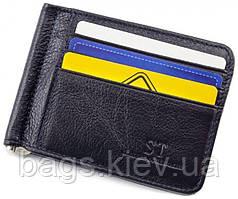 Затиск для грошей з натуральної шкіри ST Leather S-452 Синій