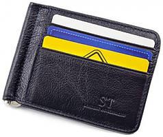 Зажим для денег из натуральной кожи ST Leather S-452 Синий