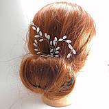 Свадебная шпилька серебро жемчужная веточка для волос белая украшение для волос невесты шпилька в причёску, фото 6