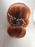 Свадебная шпилька серебро жемчужная веточка для волос белая украшение для волос невесты шпилька в причёску, фото 5