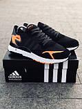 Мужские кроссовки Adid@s Nite Jogge  , черные с серым, фото 6