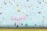 "Тканина бавовняна ""Хмари і місяць з крапельками"" на м'ятному, колекція Exclusive glliter, №1889а, фото 3"