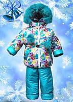 Детский зимний комбинезон для девочек ForKids
