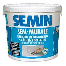 Клей будь-яких тканинних покриттів і всіх видів шпалер SEMIN SEM MURALE, 10 кг