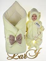 """Зимний комплект для новорожденных конверт одеяло + комбинезон """"Мишка с бантиком"""", лимонный"""