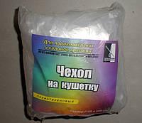 Чехол на кушетку полиэтиленовый 1 шт 120х200 см