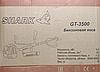 Профи! Мотокоса (мультиинструмент) Shark GT-3500 SET + Высоторез + Культиватор (6в1) (Holland), фото 3