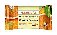Мыло косметическое Fresh Juice  Orange & Cinnamon - 75 г.
