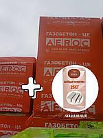 Газоблок Аерок ( Aeroc) 300*200*610 D300 паз-гребінь