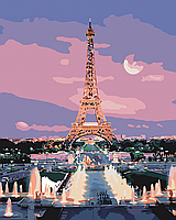 Картина по номерам 40*50 см Огни Парижа