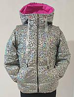 Детская светоотражающая Паутинка куртка жилетка для девочки 6-14 лет, фото 1