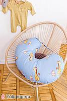 Подушка для кормления малыша, жирафы, фото 1