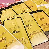 Захисне скло 9D Full glass Cover для телефону Iphone 6 6S Plus захисне скло на весь екран айфон 6С плюс