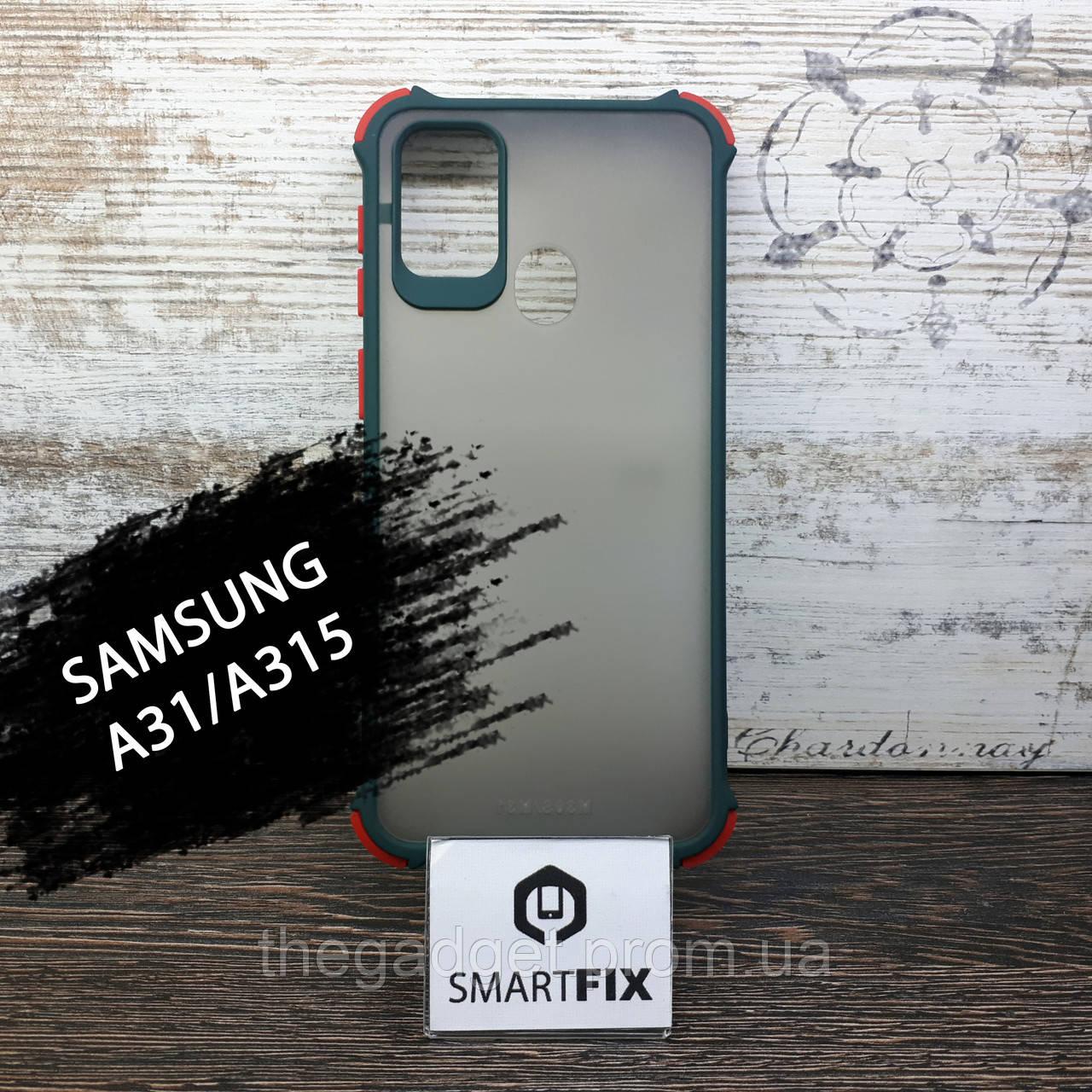 Противоударный чехол для Samsung M31/M315 Armor Frame Зеленый