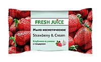 Мыло косметическое Fresh Juice  Strawberry & Cream - 75 г.