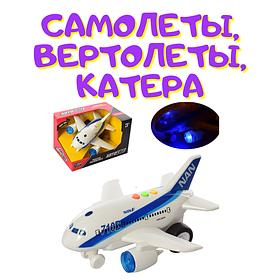 Самолеты, вертолеты, катера.
