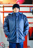 """Куртка зимова синя """"Фліс"""""""