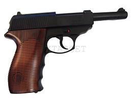 Пистолет пневм. Borner С41 4,5 мм 120 м/с