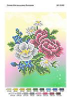 Бс 5140. Схема для вишивки бісером Букет квітів
