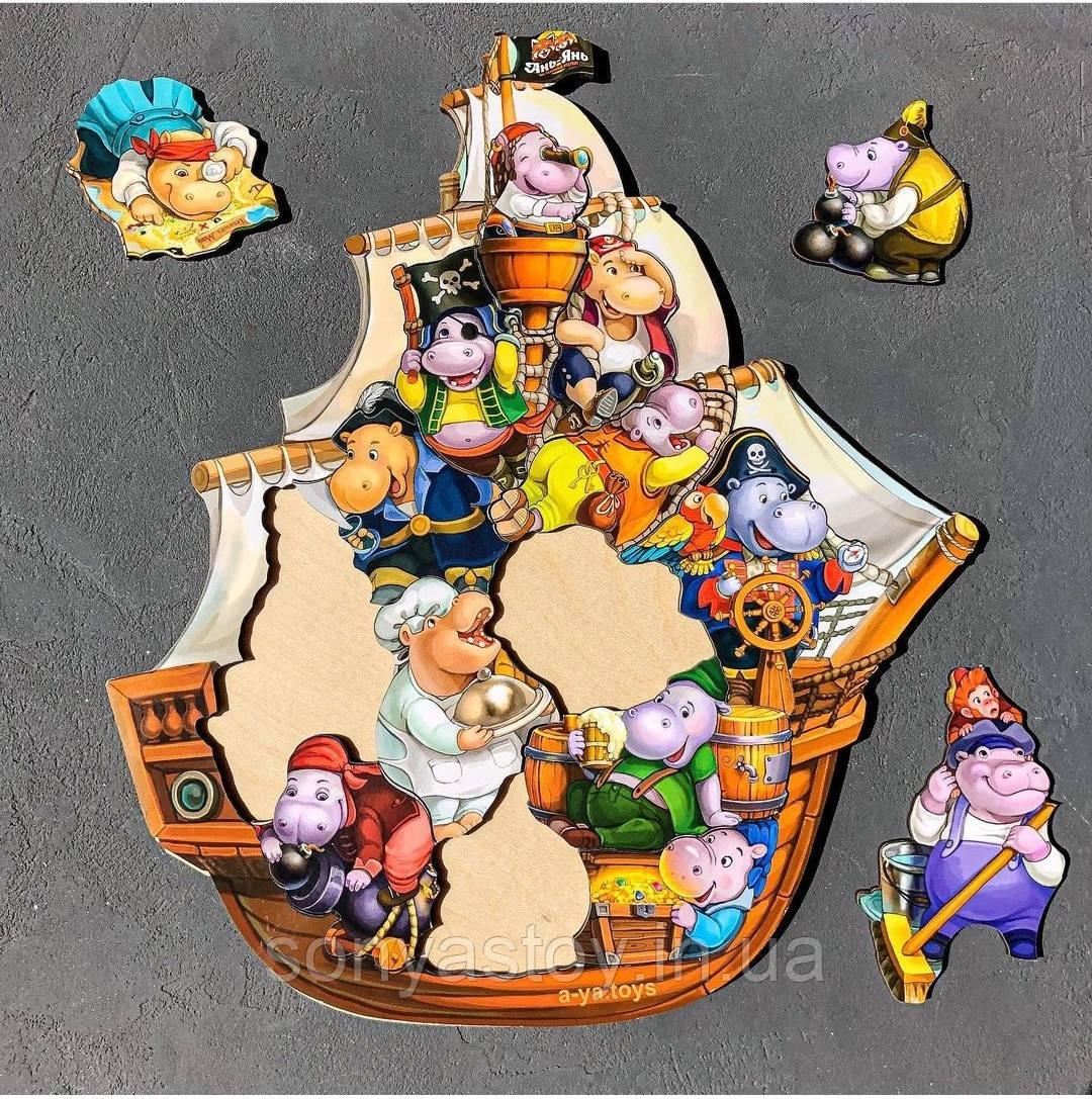 Деревянная игра Головоломка Бегемотики-Пираты, развивающий пазл-вкладыш, 2+