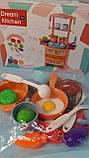 Кухня кукольная, плита, мойка-льется вода, Dream Kitchen 20 предметов, с эффектами света и звука, 768-3-4, фото 2