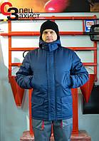 Куртка утеплена синя Шторм (зимовий спецодяг)