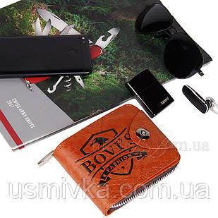 Мужское портмоне Fashion визитница коричневое 5422205