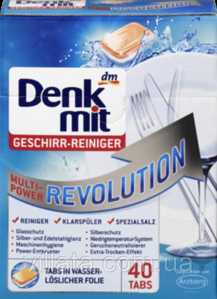 """Таблетки для мытья посуды """"Все в одном"""" Denkmit Revolution"""