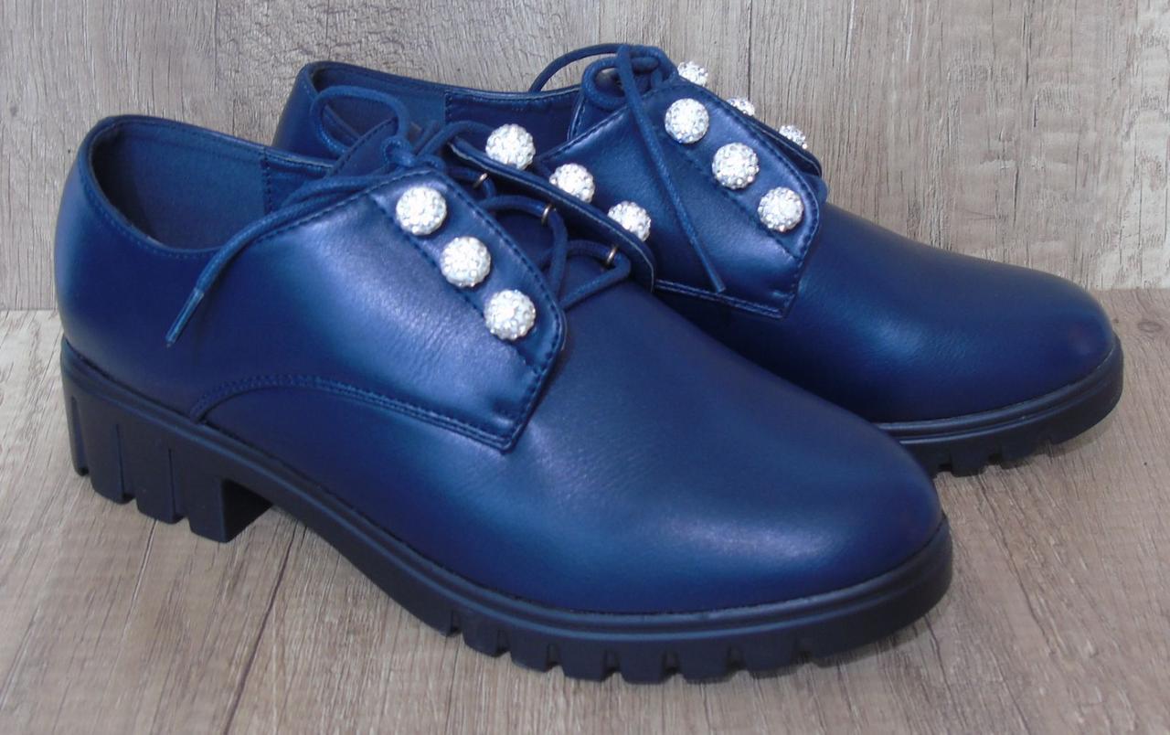 Туфлі жіночі Gedanni 36-41
