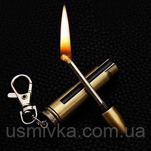Зажигалка бензиновая спичка + брелок 33587