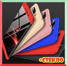 3D Чехол бампер 360° Xiaomi Redmi Note 8 противоударный + СТЕКЛО В ПОДАРОК. Чохол сяоми редми нот 8